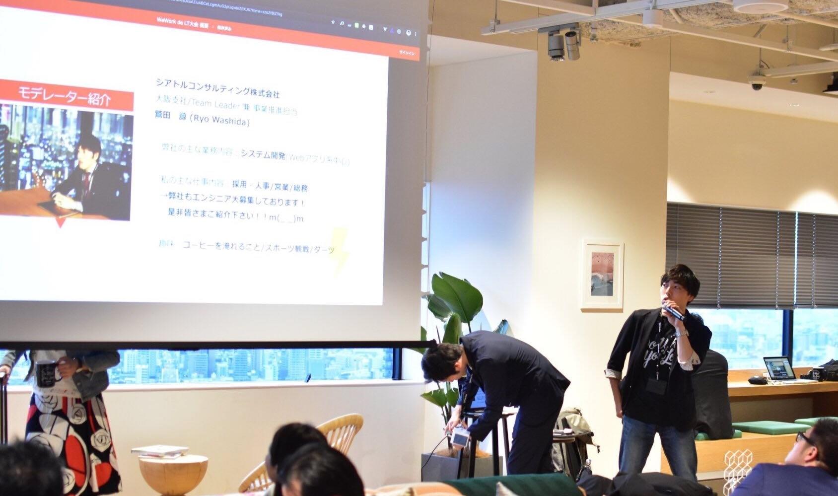新卒1年目で大阪支社のリーダー⁉ 濃すぎるキャリアをインターン生が聞いてみた。<大阪vol.1>