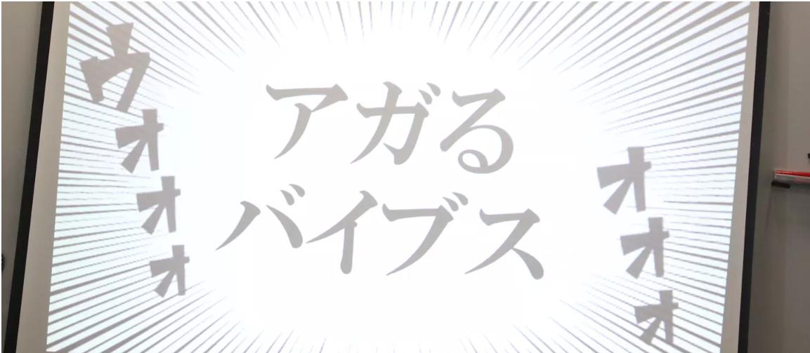 <4大LT大会 2019>『夏の新人戦』が開催されました!!